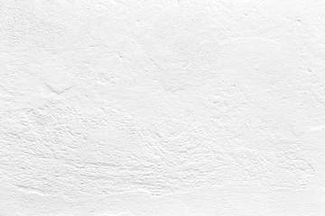 texture of white plaster wall