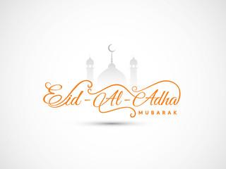 Beautiful text design of Eid Al Adha mubarak on white background.