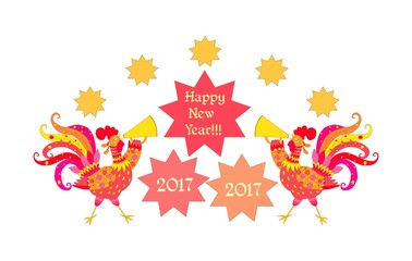 Greeting card Happy New Year with colorful roosters - Chinese symbol of 2017 year. Vector illustration.