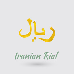 Symbol of the Iranian Rial