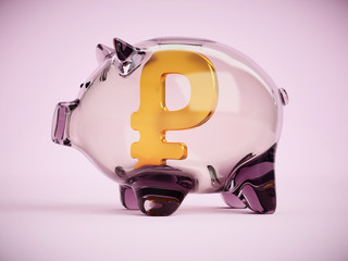 Piggy bank with russian rouble sign inside 3d illustration