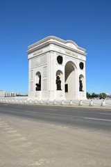 Triumphal arch called MANGILIK EL (Eternal nation) in Astana, capital of Kazakhstan