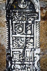 Arabic  inscription on tombstone from Isa Bey Mosque in Selcuk