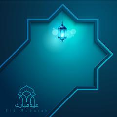 Eid Mubarak islamic vector design for greeting card template