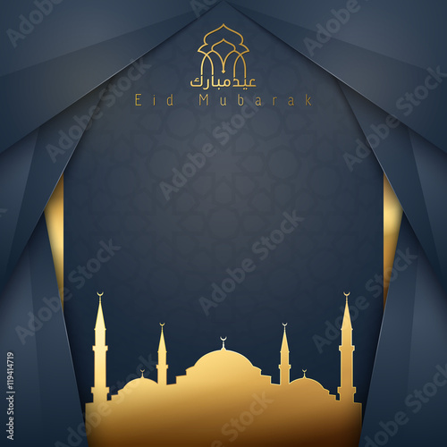 Eid mubarak islamic design greeting card and banner background eid mubarak islamic design greeting card and banner background m4hsunfo