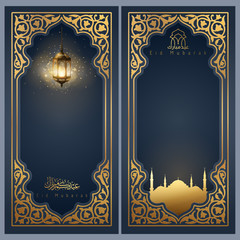 Eid Mubarak greeting banner background template for islamic festival design