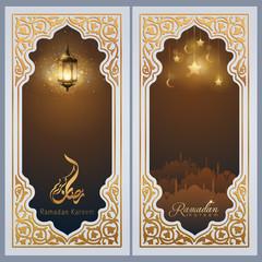 Islamic greeting banner background design for Ramadan Kareem