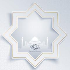 Islamic vector design greeting banner background of Ramadan Kareem