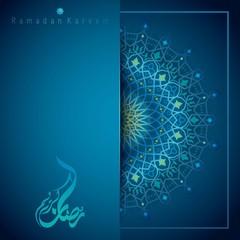 Ramadan Kareem islamic vector greeting design with marocco pattern background