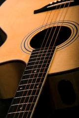Schöne Gitarre