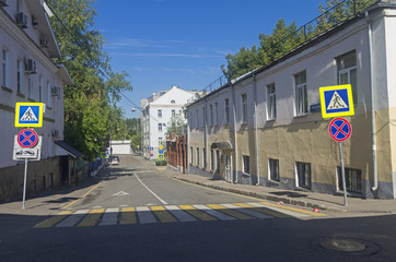 Old buildings in the center of Moscow.