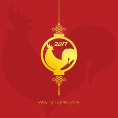 Year of the rooster design with lantern for Chinese new year celebration. Vector illustration with Gold lantern and chicken. Great for card and banner.