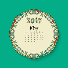 Calendar month of May 2017. Arabic, ethnic style.