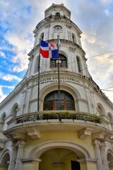 Museum de la Villa, Consistorial Palace. Santo Domingo, Dominican Republic.