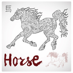 Zodiac illustration of horse with zen floral pattern and lettering