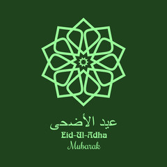"Traditional green Islamic tracery and inscription in Arabic - Eid al-Adha, also called ""Bakr-Eid"". Festival of the Sacrifice. Eid-Ul-Adha Mubarak"