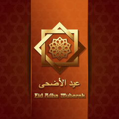 Arabic Islamic calligraphy of text Eid al-Adha. Eid al-Adha - Festival of the Sacrifice , also called the Sacrifice Feast or Bakr-Eid. Muslim holiday