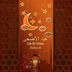 Eid-Ul-Adha Mubarak. Eid al-Adha - Festival of the Sacrifice, also called the 'Sacrifice Feast' or 'Bakr-Eid'. Greeting card with a moon, stars, mosque and arabic lamp