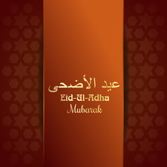 Eid-Ul-Adha Mubarak. Greeting card for Muslim holidays