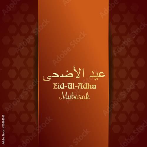 Eid ul adha mubarak greeting card for muslim holidays stock photo eid ul adha mubarak greeting card for muslim holidays m4hsunfo