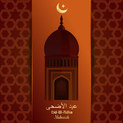 Greeting card with mosque, moon, star and gold inscription in Arabic - Eid al-Adha.  Eid al-Adha - Festival of the Sacrifice. Muslim holiday