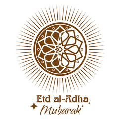 Eid al-Adha  - Festival of the Sacrifice, Sacrifice Feast. Islamic ornament, icon and lettering - Eid al-Adha Mubarak. Illustration isolated on white background