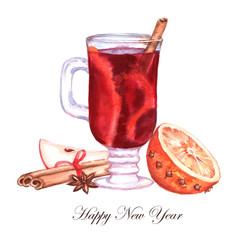 Hand-drawn watercolor New Year illustration with mulled wine in the glass and orange isolated on the white background. Holiday illustration for greeting card