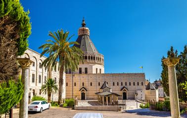 Basilica of the Annunciation, a Roman Catholic church in Nazareth