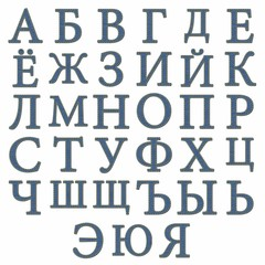 Russian jeans denim alphabet isolated