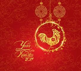 Oriental Chinese New Year lantern pattern background