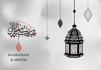 Ramadan Kareem Beautiful Greeting Card With Arabic Calligraphy Which Means