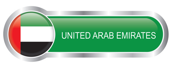 United Arab Emirates flag glossy banner