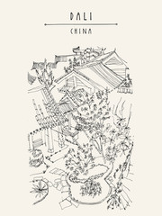 Park in Dali, Yunnan province, China, Asia. Artistic hand drawing. Travel sketch. Hand-drawn vintage touristic postcard, poster or book illustration
