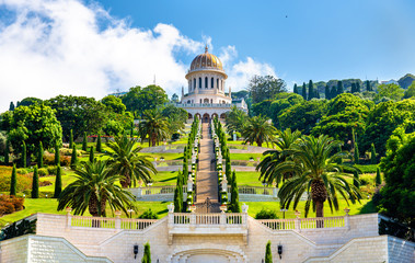 Shrine of the Bab and lower terraces at the Bahai World Center in Haifa