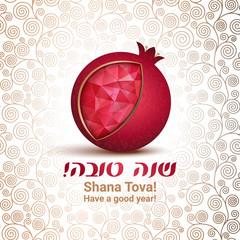 Rosh hashana - Jewish New Year greeting card