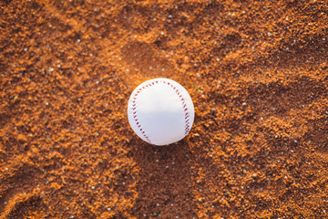 The baseball ball on pitchers mound