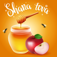 """Hand written lettering with text """"Shana tova"""" with traditional apple and honey. Design elements for Rosh Hashanah (Jewish New Year)."""