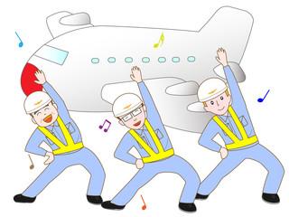 航空整備士のエクササイズ