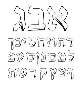 Font Hebrew. Alphabet Jewish graphic. Vector illustration