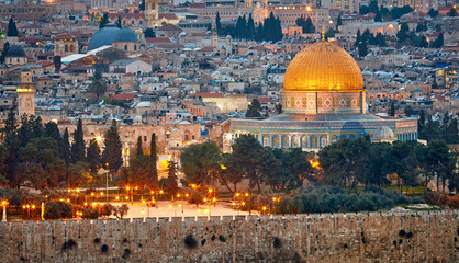 The Dome of the Rock. Jerusalem,  Israel