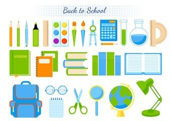 School supplies vector set.