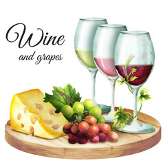 Colors of wine and cheese. Waretcolor