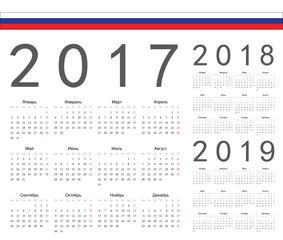 Set of russian 2017, 2018, 2019 year vector calendars