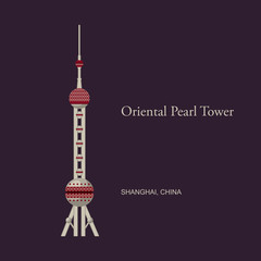 Oriental pearl tv tower, Shanghai. Trendy illustration, flat style.