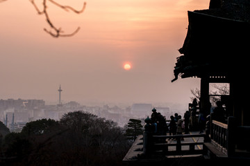 View of the Kyoto skyline
