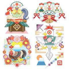 2017年酉年年賀状用イラストカットデザイン素材集(鶏親子と三方・たまご鶏と扇・富士山と鶏親子・鶏奴凧とひよこ)4点