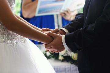 Luxury outdoors wedding ceremony