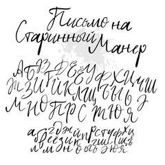 Russian cyrillic script alphabet