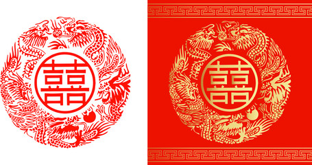 oriental double happiness icon design for wedding celebration, shuang xi red and gold on a white background