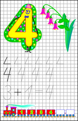 Educational page for children on a square paper with number 4. Developing skills for counting Vector image.